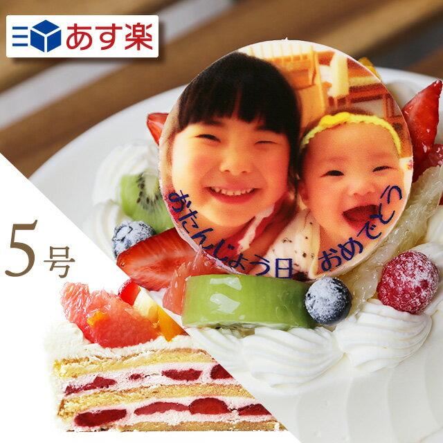 """【5~6人向け】""""写真ケーキ""""7種類の果物をふんだんに使用した""""フルーツいっぱいショート""""5号 プリントケーキ キャラクターケーキ 写真プレート 誕生日 卒業 卒園 入学 合格 スイーツ 母の日 ギフト"""