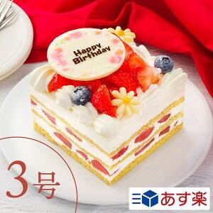 """ショートケーキ 人気のイチゴをたっぷり使用した""""イチゴいっぱいショート""""3号【1〜2人向け】 3号ケーキ キャラクターケーキ スイーツ 推し 1人用 2人用 メッセージ ホールケーキ あす楽 ギフト ディズニー ケーキ 誕生日 バースデー"""