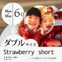 """【7〜8人向け】""""写真プレート付き""""人気のイチゴをたっぷり使..."""