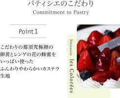 """【5〜6人向け】""""写真プレート付き""""人気のイチゴをたっぷり使用した""""イチゴいっぱいショート"""""""