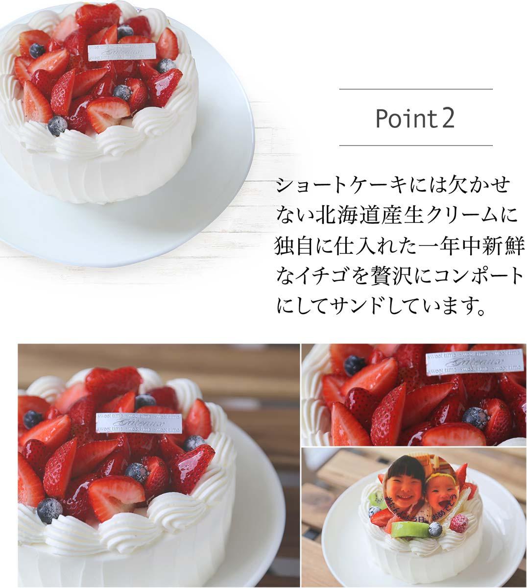 """【5~6人向け】人気のイチゴをたっぷり使用した""""イチゴいっぱいショート""""5号 誕生日 卒業 卒園 入学 合格 スイーツ ショートケーキ 母の日 ギフト"""