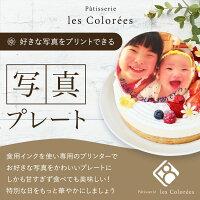 """【5〜6人向け】""""写真ケーキ""""人気のイチゴをたっぷり使用した""""イチゴいっぱいショート""""5号シングルサイズプリントケーキキャラクターケーキ写真プレート誕生日バレンタインスイーツ"""