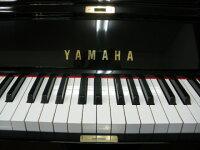 【中古】YAMAHAヤマハUX5【中古ピアノ】【アップライト】【X支柱】