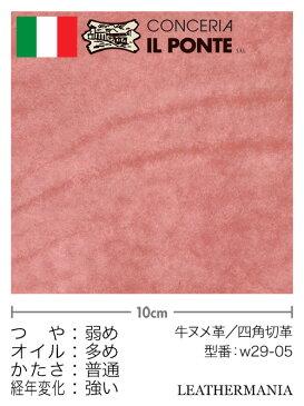 牛ヌメ革【名刺サイズ】マヤ/ピンク