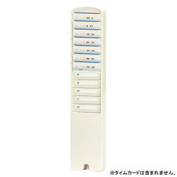 アマノ【アマノ】カードラック 12S-W★【12SW】【AC-00001116】