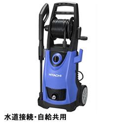 HiKOKI【ハイコーキ】高圧洗浄機(水道接続・自給共用) FAW110SB★【FAW110】