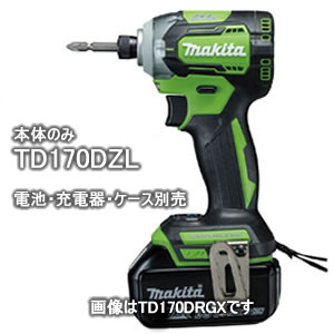 マキタ【makita】18V充電式インパクトドライバー[ライム] 本体のみ TD170DZL★【バッテリ・充電器・ケース別売】