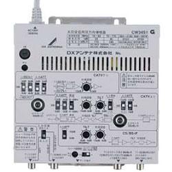 DXアンテナCS/BS-IF・770MHz帯双方向ブースター[30dB形] CW34S1★