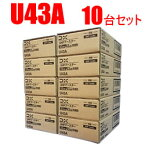 DXアンテナ【10台セット】UHF帯用ブースター10台セット U43A-10SET★ 【BU433D1のWEB専用モデル】