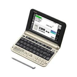 カシオ【CASIO】電子辞書生活・教養モデルシャンパンゴールドXD-Z6500GD★【XDZ6500GD】