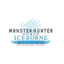 カプコン【PS4】モンハンワールド:アイスボーンマスターEDコレクターズPCPCS-01156★【ゲーム】