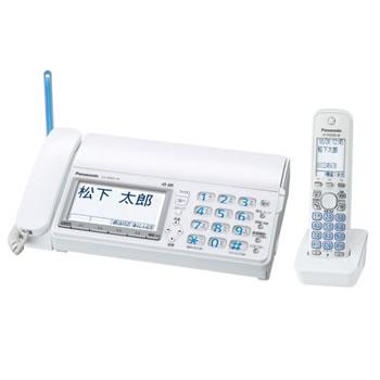 パナソニックデジタルコードレス普通紙ファクス(子機1台付き)KX-PD601DL-W(ホワ...