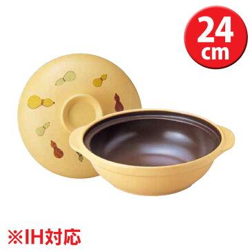 【送料無料】SH-24 宴席鍋 24cm ひょうたん QEV1201【TC】【en】鍋 調理 お鍋 おなべ ナベ キッチン 料理 母の日 ギフト 雑貨
