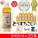 とうもろこしのひげ茶 340ml×20本送料無料 韓国食品 韓国茶 ア...