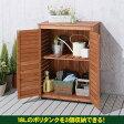 【送料無料】木製収納庫 WSH-920(ベランダ・ストッカー・物置・ガーデニング・お庭・ベランダ)アイリスオーヤマ