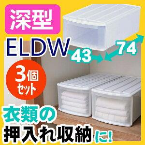 プラスチック ボックス アイリスオーヤマ クローゼット チェスト