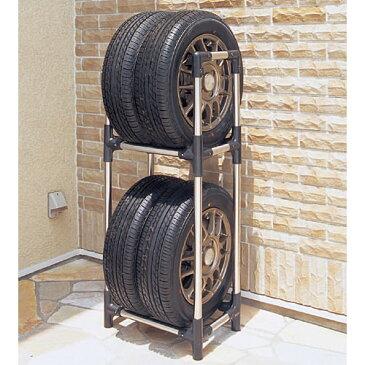 【送料無料】ステンレスタイヤラック カバー付KSL-450Cアイリスオーヤマ(収納用品・カー用品・・ヨコハマタイヤにも使えます!) [cpir]