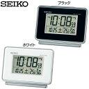 セイコー 電波目覚まし時計 SQ767K・SQ767W ブラック・ホワイト SEIKO【D】【HD】【時計 ブランド 置時計 アラーム 新生活 卓上】