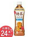 【25日エントリーでポイント最大10倍】特茶カフェインゼロ ...