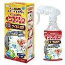 インフクリン 250ml掃除用品 掃除 ウイルス対策 防菌 掃除用品ウ...