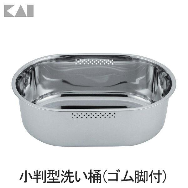 水まわり用品, 三角コーナー KAI NCD () D