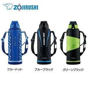 ステンレスクールボトル SD-FA15-AZ・BB・BG水筒 マグボトル ステンレスボトル 軽量 コンパクト 保冷 スポーツドリンク スポーツ 直飲み マイボトル 1.5L 1.5リットル 象印 ZOJIRUSHI ブルードット ブ