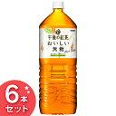 【6本入】キリン 午後の紅茶 おいしい無糖 2LPET 紅茶