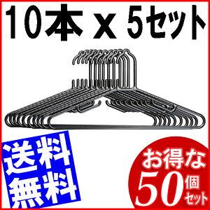 プラスチック ハンガー アイリスオーヤマ クローゼット スペース まとめ買い バウハンガー