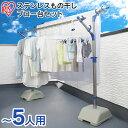 積水樹脂 セキスイ SEKISUI 強力パイプラック Mサイズ【RCP】【KP-M NW】