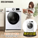 洗濯機 ドラム式 ドラム式洗濯機 7.5kg ホワイト/ホワ...