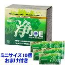【4個セット】善玉バイオ 善玉バイオ洗剤 浄JOE 粉末洗剤