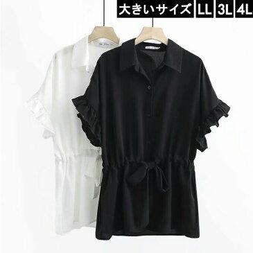 大きいサイズ レディース ぺプラムブラウス チュニックシャツ 袖フリル ドロスト LL 3L 4L ブラック ホワイト 10代 20代 30代 40代 50代 13号 15号 17号 新入荷 ネコポス可