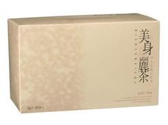 ★4個で★『美身麗茶(びしんれいちゃ) 3g×30包入』 フルーティーなダイエットハーブティー/ダイエットティー【RCP】