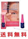 ★送料無料★『ルドゥーブル(Ledouble)-2mL-』二重まぶた形成化粧品
