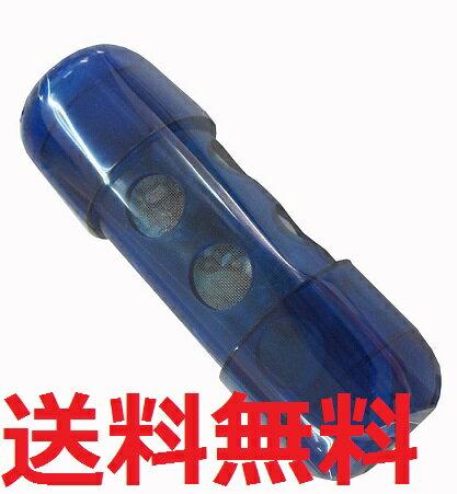 ★送料無料★自宅で簡単水素水!ペットボトルに入れ...の商品画像