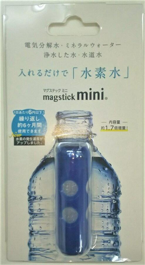 ★送料無料★自宅で簡単水素水!ペットボトルに入...の紹介画像2