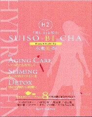 ※送料無料※新パッケージ【KyoTomo】『水素美茶(30包入)』水素茶で健康的なダイエット