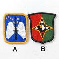US.カラー、ベルクロ付、部隊章ワッペン(新品)COLOR−B