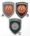 東ドイツ、ロゴ、フェルトワッペン(新品)EG