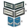 ドイツ、.ミリタリー襟章(1ペア)(新品)ハードタイプ