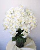 アーティフィシャルフラワー「造花」の光触媒コーティング【胡蝶蘭鉢植え・5本立/陶器鉢Ver】(※先端まで花が付いています)