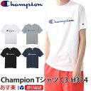 【新作!】Champion ロゴプリント チャンピオン Tシャツ ベーシックスタイル C3-H374【4色】ホワイト グレー ブラック ネイビー White Black 他