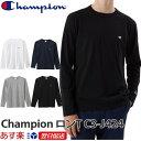 【新作!】Champion チャンピオン Tシャツ ワンポイント ロングスリーブTシャツ ロンT ベーシック アメカジ C3-J424【4色】ホワイト グレー ブラック ネイビー White Black 他