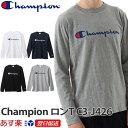 【新作!】Champion チャンピオンロングスリーブTシャツ Championロゴプリント ベーシック C3-J426【4色】ホワイト グレー ブラック ネイビー White Black 他