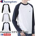【2019SS新作!】Champion チャンピオン Tシャツ ラグラン ロングスリーブTシャツ ロンT ベーシック チャンピオン C3-P402【4色】ホワイト グレー ブラック ネイビー White Black 他