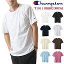 Champion(チャンピオン)メンズ 半袖 ポケット Tシャツ T1011 US 無地 天竺 Tシャツ/厚手生地 ポケT アメカジ ポケット付き 定番 モデル:C5-B303 /C5-P305[ホワイト・ブラック・グレー 他 全8色]【送料無料】