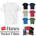 ヘインズ Hanes ポケット付きTシャツ 【春夏新作】ヘインズスポーツウェア 日本製 ヘインズ ポケT 7色カラー(H3-F321)
