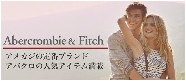 アバクロ/Abercrombie&Fitch