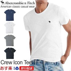 【再入荷!】アバクロンビー&フィッチ 正規品 アバクロ Abercrombie&Fitch メンズ Tシャツ 定番 無地Tシャツ ロゴ入り:Crew Icon Tee - ホワイト│グレー│ネイビー│ブラック【US限定モデル】