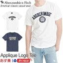 【新作!】アバクロンビー&フィッチ 正規品 アバクロ Abercrombie&Fitch メンズ Tシャツ:Applique Logo Tee【2色】White│Navy│ライトネイビー│ホワイト